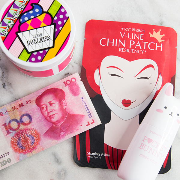 We Tested Out Crazy-Sounding Korean Beauty Products and Lived to Tell the Story